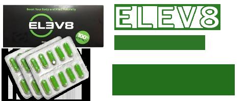 elev8 Цены