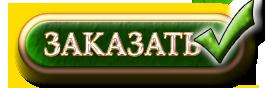 Купить маску для лица Baobab Biomask компании Colors of Life