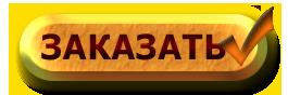 Купить Baobab Anti Age BioSerum with orchid extract. Покупка сыворотки и кремов из баобаба в России, Украине, Казахстане, Москве, Алматы. Как заказать продукцию из баобаба. Крема Баобаб Лайф производства Франция.
