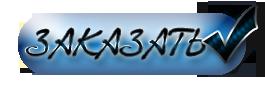 Купить Baobab day biocream with Edelweiss и другую косметику из баобаба. Линейка продукции Баобаб Лайф. Производство Франция. Сертификат БИО и Экосерт. Без побочных эффектов. Закажите дневной крем из баобаба по низкой цене со скидкой!