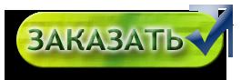 Купить Baobab Night Biocream компании Colors of Life. Покупка ночного крема и других кремов из баобаба в России, Украине, Казахстане, Москве, Алматы. Как заказать продукцию из баобаба. Ночной крема Баобаб Лайф производства Франция.