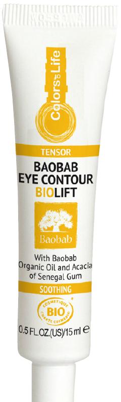 Как выглядит крем Баобаб под глаза