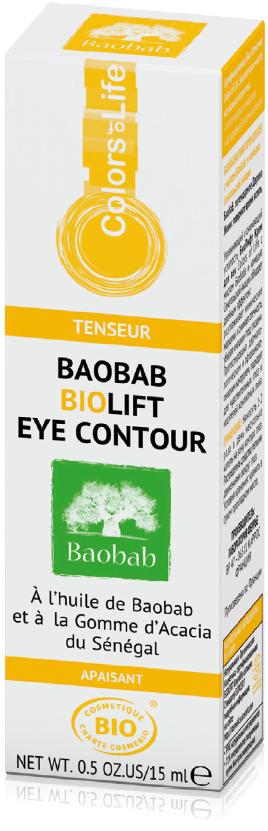 Крем для век Баобаб БиоЛифт с маслом Баобаба и камедью Сенегальской акации